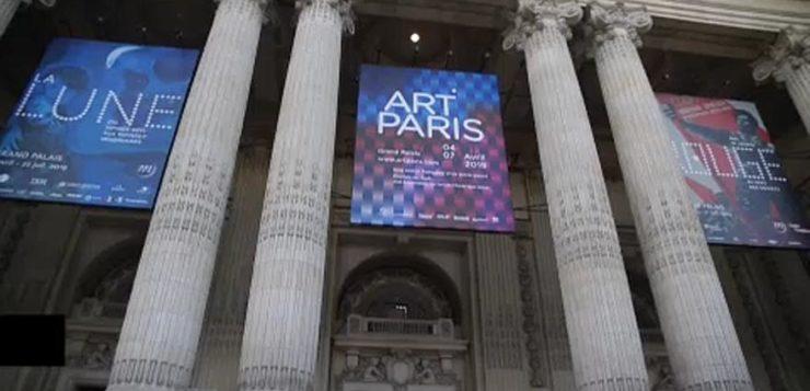 París, una fiesta para el arte