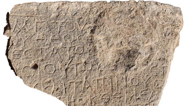 «Cristo, nacido de María»: encuentran en Israel una inscripción de hace 1.500 años para protegerse del mal de ojo